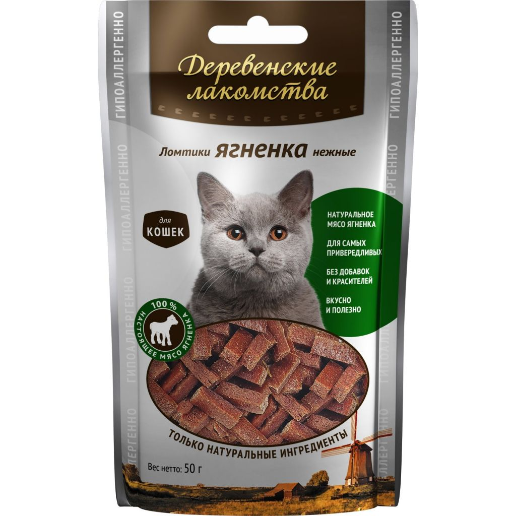 Форма разрабатывается под вкусы кошек, obi.ru