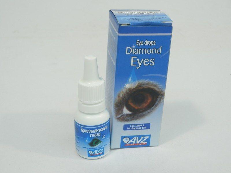 Бриллиантовые глаза используют для профилактики катаракты и дистрофических нарушений в хрусталике